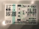 中山12R.png
