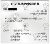 京都11R.JPG