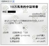 0628阪12.JPG