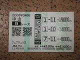 中山9.JPG