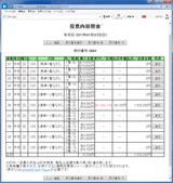 0122中京12R.png