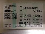 0329中京7R