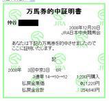 中京6R.JPG