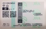 中山3R生