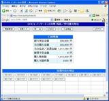 川崎0707-2.JPG