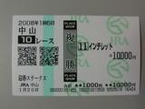 中山10.JPG