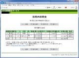 0617阪神12R