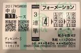 中山11R.png