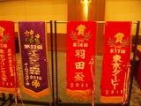 南関東.jpg