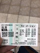 IMG_4429.JPG