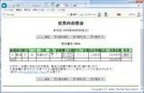 0428新潟3R.png