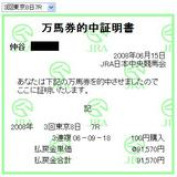 0615東京7.JPG