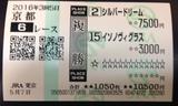 0507京都6