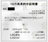 中山11R.JPG