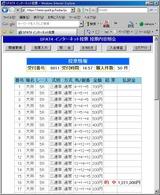 大井5R.JPG