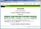 0318阪神6R.png