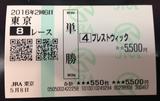 0508東京8