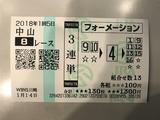 中山8R.png