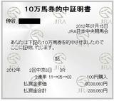 中京3R.JPG