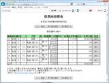 0429新潟1R.png