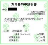 函館3R.JPG