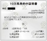0725-10R.JPG