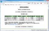 0910中山3R.png