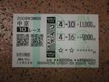 中京10.JPG