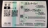 東京3R.JPG