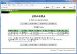 0319中山11R.png