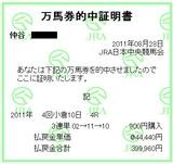小倉4R.JPG