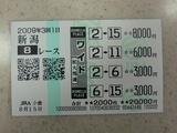 0815新潟8R.JPG