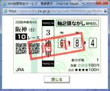 0402阪神10.png