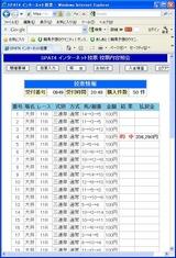 大井11R.JPG
