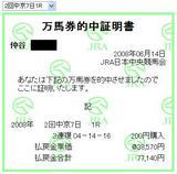 0614名01.JPG