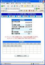大井0424.JPG