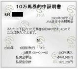阪神11R-2.jpg