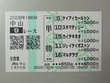 中山9R.JPG