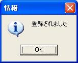 RBG-T10