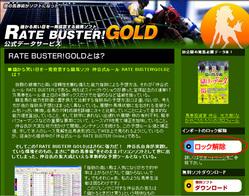 GOLD公式データサービス