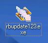 UPDATEアイコン123