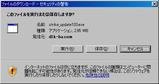 download_strike_update103