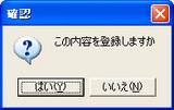 RBG-T09