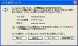 ダウンロードrbupdate126