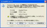 update112.jpg
