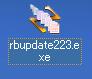 アイコンrbupdate223