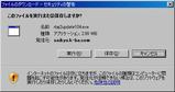 ダウンロードrbg2update104