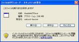 ダウンロードrbupdate215a.jpg