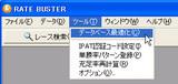 RBG-T01