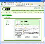 TURF500万払い戻し報告